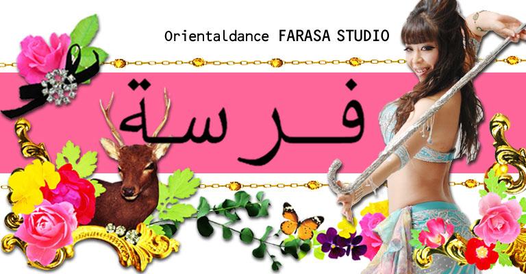 OrientalDance FARASA STUDIO